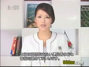 Japanese Newsreader Fucked - Youjizz.com