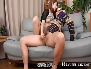 Picture Japanese Pussy Gets Fingered