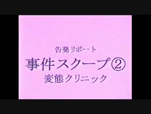 Japanese drugged [58:51x360p]->
