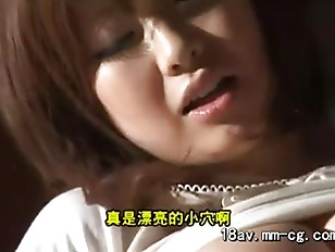 Picture Japanese Babe In Hard Masturbation