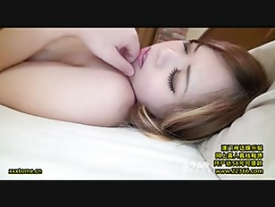 Picture Asian With Big Nipple