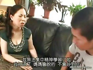 Picture Jap Milf On Couch