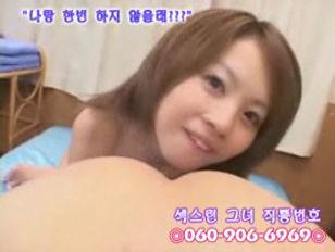 Yuka Haneda Asian teen...