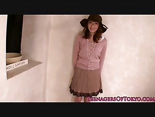 Pretty Japanese teen At...