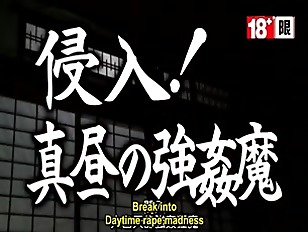 Story of two Japanese housewife (English Subtitle) [For more free english Subtitle JAV visit  myjavengsubtitle.blogspot.com ]