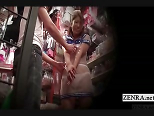 Subtitled Japanese Toy Store...
