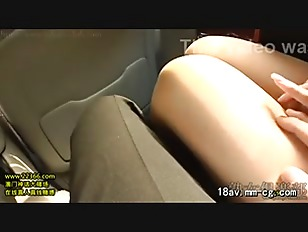 Picture Toying With A Hot Japanese Babe