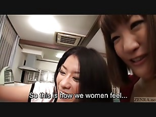 Subtitled Japanese Cougars Embarrassing...