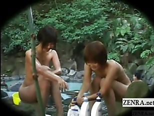 Subtitled Japanese ENF Outdoor...