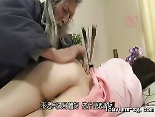 Old pussy play
