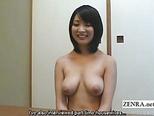 Subtitled Nudist Japanese Housewife...