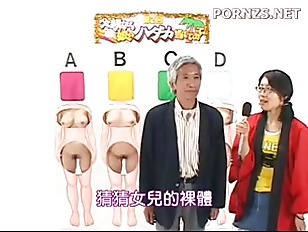 Game Show Group Sex...