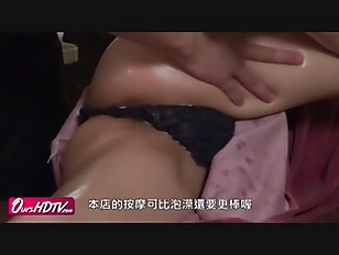 [OursHDTV]Hitma-230-1 Ayase Ren oiled massage fuck