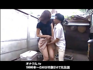 Japanese sex taboo