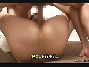 Picture Skinny Asian Wife Fuck By Young