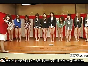 Picture Subtitled Bottomless Japanese Embarrassing G...