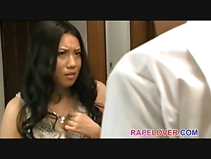 Asian girl raped at home