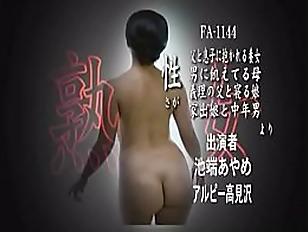 japanese sex story - youpornwisdom.com