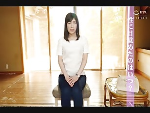 Japanese beauty mother