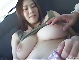 Subtitled Japanese big breast BBW play with weird vibrator