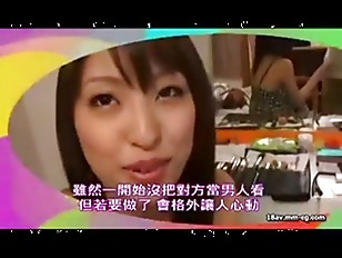 Picture Jap 19 Yo Chick Wild Play On Bed