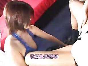 Picture Pair Of Chinese Hotties In Hot Foursome