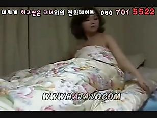 Korean Homemade Porn Video