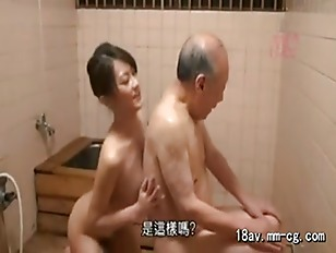 Milf Asian With Old Man