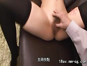 Picture Sweetest Japanese Young Girl 18+ Ever