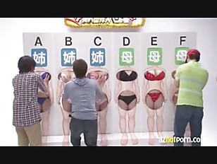 Picture Wild Japanese Game Show