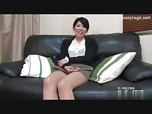 bigass couch